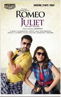 Romeu e Julieta (Romeo Juliet)
