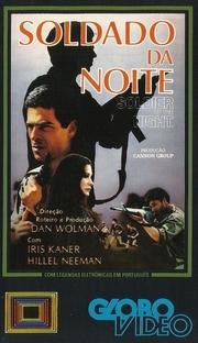 Soldado da Noite - Poster / Capa / Cartaz - Oficial 1