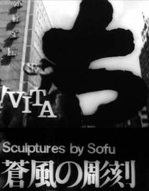 Esculturas de Sofu - Vida - Poster / Capa / Cartaz - Oficial 1