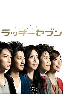 Lucky Seven - Poster / Capa / Cartaz - Oficial 1