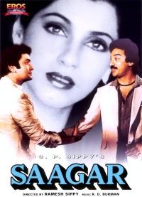 Saagar - Poster / Capa / Cartaz - Oficial 1