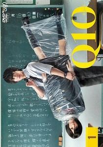 Q10  - Poster / Capa / Cartaz - Oficial 2
