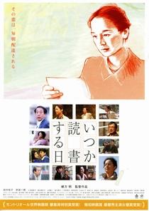 The Milkwoman - Poster / Capa / Cartaz - Oficial 5