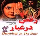Dancing in the Dust (Raghs dar Ghobar)
