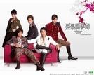 The Magicians of Love (愛情魔髮師 (爱情魔发师) / Ai Qing Mo Fa Shi )