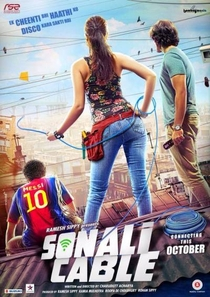 Sonali Cable  - Poster / Capa / Cartaz - Oficial 1