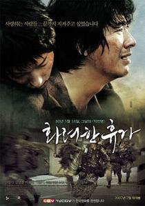 May 18 - Poster / Capa / Cartaz - Oficial 1