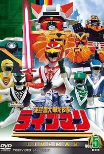 Esquadrão das Super Feras Liveman - Poster / Capa / Cartaz - Oficial 2