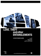 Love, Theft and Other Entanglements (Al-Hob wa Al-Sariqa wa Mashakel Ukhra)