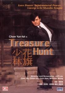 Treasure Hunt - Poster / Capa / Cartaz - Oficial 1