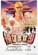 O Monge de Shaolin