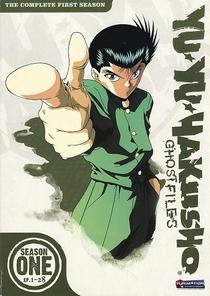 Yu Yu Hakusho (1ª Temporada - Detetive Espiritual) - Poster / Capa / Cartaz - Oficial 1