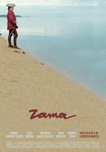 Zama - Poster / Capa / Cartaz - Oficial 7