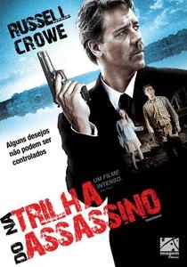 Na Trilha do Assassino - Poster / Capa / Cartaz - Oficial 1