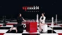 Korea's Next Top Model (Cycle 4) - Poster / Capa / Cartaz - Oficial 1