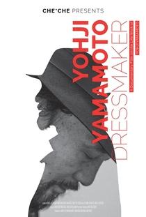 Yohji Yamamoto | Dressmaker - Poster / Capa / Cartaz - Oficial 1