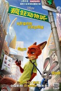Zootopia: Essa Cidade é o Bicho - Poster / Capa / Cartaz - Oficial 20