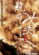 The Woman Knight of Mirror Lake (Jian hu nu xia Qiu Jin)