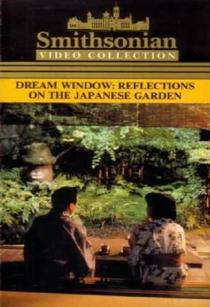 Janela dos Sonhos: Jardim Japonês - Poster / Capa / Cartaz - Oficial 1