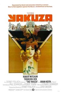 Operação Yakuza  - Poster / Capa / Cartaz - Oficial 3