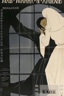 Madre Joana dos Anjos - Poster / Capa / Cartaz - Oficial 13