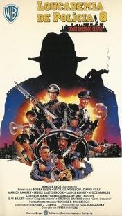 Loucademia de Polícia 6 - Cidade em Estado de Sítio - Poster / Capa / Cartaz - Oficial 2