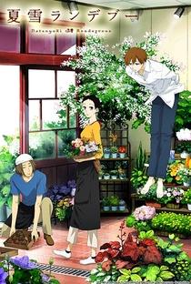 Natsuyuki Rendezvous - Poster / Capa / Cartaz - Oficial 7