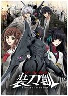 Sword Gai: The Animation Part II (Sword Gai: The Animation Part II)