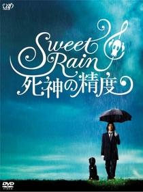 Sweet Rain - Poster / Capa / Cartaz - Oficial 2