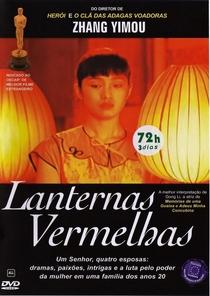 Lanternas Vermelhas - Poster / Capa / Cartaz - Oficial 8