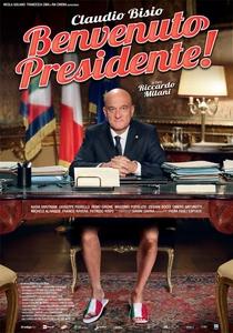 Presidente da República - Poster / Capa / Cartaz - Oficial 1
