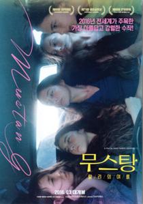 Cinco Graças - Poster / Capa / Cartaz - Oficial 5