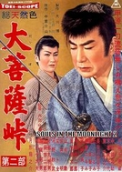 Espada Diabólica - Segunda Época (Daibosatsu tôge - Dai ni bu)