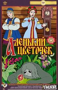 A Flor Escarlate - Poster / Capa / Cartaz - Oficial 1