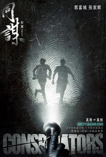 O Detetive 3 - Poster / Capa / Cartaz - Oficial 3