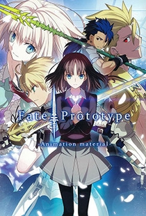 Fate/Prototype - Poster / Capa / Cartaz - Oficial 1