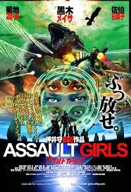 Assault Girls - Poster / Capa / Cartaz - Oficial 2