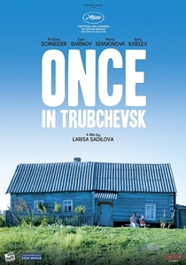 Once in Trubchevsk - Poster / Capa / Cartaz - Oficial 1
