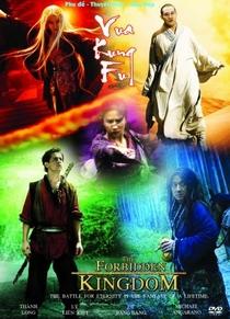 O Reino Proibido - Poster / Capa / Cartaz - Oficial 6