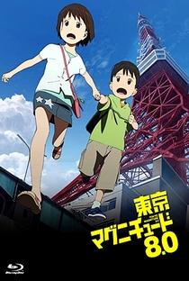 Tokyo Magnitude 8.0 - Poster / Capa / Cartaz - Oficial 7