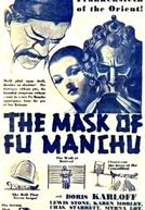 A Máscara de Fu Manchu