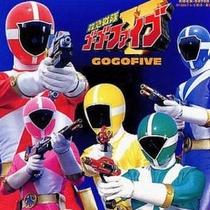 Kyuukyuu Sentai GoGoFive - Poster / Capa / Cartaz - Oficial 2