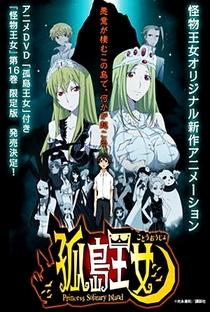 Kaibutsu Oujo OVA - Poster / Capa / Cartaz - Oficial 4
