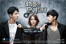 You're All Surrounded - Poster / Capa / Cartaz - Oficial 2