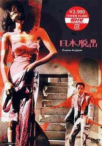Fuga do Japão - Poster / Capa / Cartaz - Oficial 1