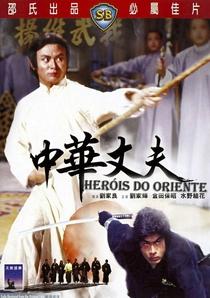 Heróis do Oriente - Poster / Capa / Cartaz - Oficial 1