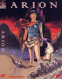 Arion - Poster / Capa / Cartaz - Oficial 1