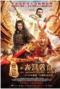 A Lenda do Rei Macaco: Tumulto no Reino Celestial - Poster / Capa / Cartaz - Oficial 6