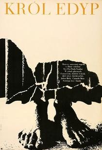Édipo Rei - Poster / Capa / Cartaz - Oficial 2