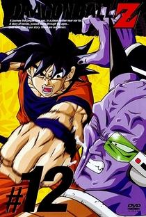 Dragon Ball Z (3ª Temporada) - Poster / Capa / Cartaz - Oficial 14